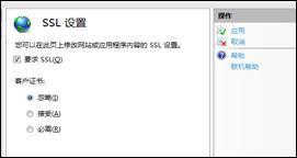 ssl证书设置完毕,https访问网站