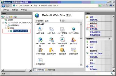 绑定SSL证书