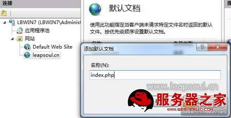 windows7中配置Apache+PHP+Mysql